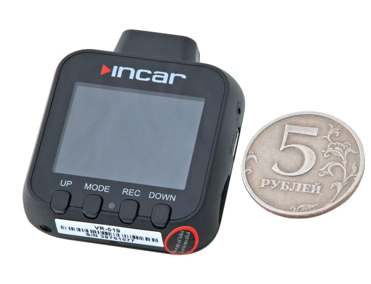 INCAR VR-519